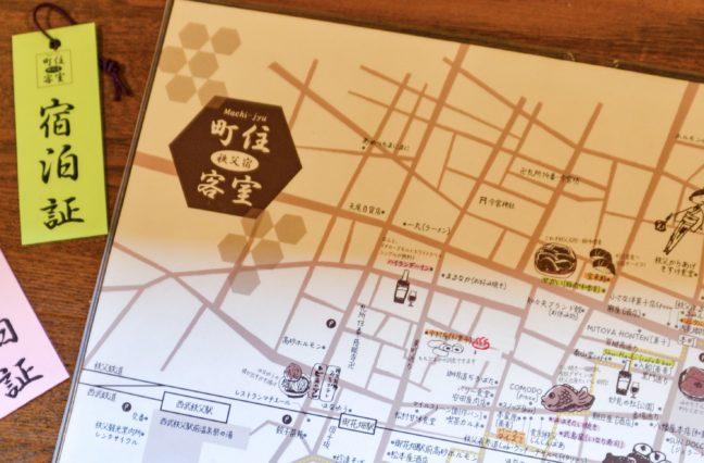 地図 マップ 町歩き 食べ歩き 日本 秩父
